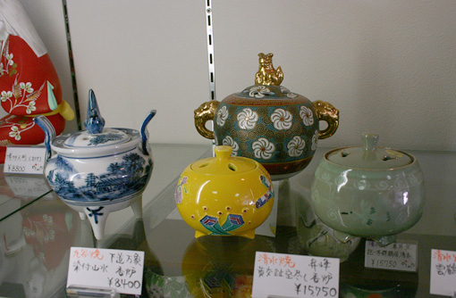 Japanese incense pots(Kouro)