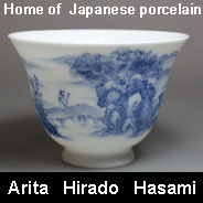 Arita pottery and porcelain
