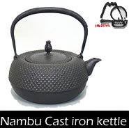 Japanese teapot/cast iron teapots and tetsubin kettles - Iwachu